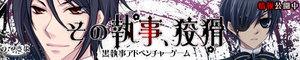Kuro_banner500